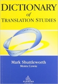 Dictionary of Translation Studies