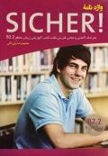 واژه نامه آلمانی فارسی SICHER  B2.2